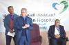 بحضور كوكبة من الكوادر الطبية والإدارية بالمستشفى - المستشفى السعودي الألماني بصنعاء يدشن حفل اعتماد الشعار الجديد بعد حصوله على شهادةJCI