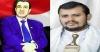 رئيس المؤتمر أبو رأس بعث رسالة للسيد عبدالملك تمنى له فيها باأمنيةإقرأ التفاصيل