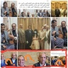 اقرا سبب انتشار صورة لأمين عام المؤتمر غازي هو اصلع الراس ومن هو المسؤول عن انتشارها