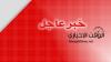 عاجل تحليق للطيران السعودي في سماء العاصمة صنعاء