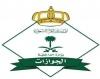 ما مميزاتها.. السعودية تطلق هوية مقيم الرقمية