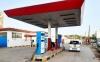 إعلان من شركة النفط يتعلق بأسعار الوقود