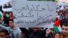 تعز.. وقفات تدعو الأمة الإسلامية مناصرة المقاومة الفلسطينية
