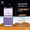 تطبيق الكريمي جوال التطبيق البنكي الاكثر تحميلاً في اليمن وبسقف التعامل الأعلى
