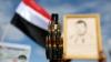 «الجارديان»: بين المرض وويلات الحرب.. هكذ يعاني المرضى عقليًا في اليمن