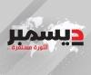 تسجيل (16) إصابة جديدة بفيروس كورونا و(7) حالات وفاة في عدد من المحافظات اليمنية خلال الساعات الماضية