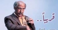 أشرف عبد الباقى يشوق جمهوره بصورة من كواليس عمل فنى جديد