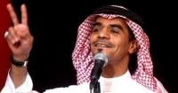 رابح صقر يطرح أغنيته المشركة مع راشد الماجد درع البلد على يوتيوب فيديو