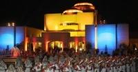 الموسيقات العسكرية والوطنية فى حفل على مسرح النافورة بالأوبرا غدا