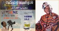 نادي السينما الأفريقية يحتفل بذكرى عثمان سمبين ويعرض ماندابي و سمبين