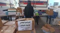 عدن.. الإمداد الدوائي يرفد مستشفى صلاح الدين ومجمع العريش ومركز الأمومة والطفولة بالقلوعة