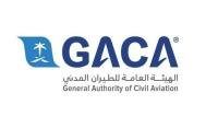 الهيئة العامة للطيران لا تاريخ محدد لموعد استئناف الرحلات الدولية