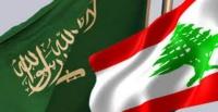 المملكة تؤكد وقوفها وتضامنها مع الشعب اللبناني