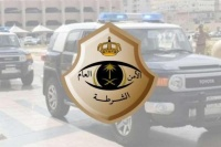 تغريم 550 مخالفا لعدم ارتدائهم الكمامة في مكة وحائل وعرعر