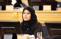 أول امرأة تتولى منصب مساعد لرئيس الشورى م ن تكون