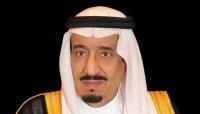 خادم الحرمين رئاسة المملكة لمجموعة العشرين أولت اهتماما خاصا بمناقشة السياسات المتعلقة بالمرأة
