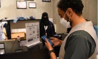 رصد 630 محل تجاري مخالف للإجراءات الاحترازية في جازان