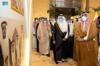 صور أمير مكة يتو ج الجبير بجائزة الاعتدال