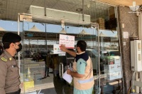 إغلاق 18 منشأة مخالفة للإجراءات الاحترازية بالشرقية