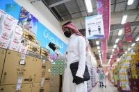 القصيم 2505 جولات رقابية في أول أيام شهر رمضان