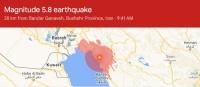 الجيولوجية لـ اليوم زلزال إيران شعر به سكان الشرقية دون خطورة