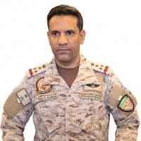 تدمير مسيرة سادسة الإرهاب الحوثي يستهدف المدنيين في المملكة