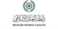 رابطة العالم الإسلامي تدعو لحفظ حقوق الفلسطينيين ووقف الانتهاكات