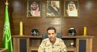 متحدث التحالف هناك تصعيد من قبل الميليشيا الحوثية على المملكة