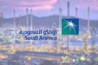 أرامكو توزيع أرباح 70 32 مليار ريال للربع الثاني من 2020