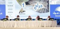إتقان العقارية تعلن نجاح المزاد الأضخم في الرياض لعام 2020 ببيع أراضي العزيزية مول والمعارض والبرج وبدر بإجمالي 102615