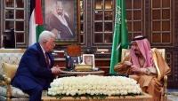 فلسطين ندعم موقف السعودية الرافض للتقرير الأمريكي بشأن قضية خاشقجي