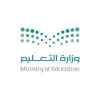تعليم مكة استبعاد المرشد الطلابي من التكليف بأعمال الاختبارات