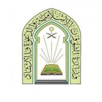 إغلاق 8 مساجد مؤقتا في 4 مناطق وإعادة فتح 16