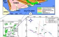 صراع سعودي إماراتي من أجل كنز مدفون في هذه المنطقة اليمنية وقيمته عشرات المليارات من الدولارات