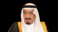خادم الحرمين الشريفين ندعو الله أن يحمل شهر رمضان الأمن والاستقرار والسلام