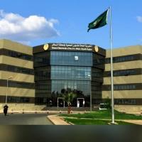 إعلان تجاري يقود صحة الرياض إلى ضبط مخالفات مجمع عيادات خاص