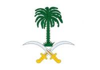 الديوان الملكي وفاة الأمير فهد بن محمد بن عبدالعزيز بن سعود بن فيصل