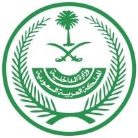 الرياض مواطن و8 مقيمين يغيرون أرقام مركبات للمتاجرة بها