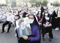هل يصل رئيسي لسدة النظام الإيراني
