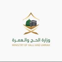 منح فنادق المركزية صلاحية إصدار تصاريح العمرة
