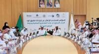 هيئة المهندسين تشارك في إطلاق تطبيق كود البناء السعودي