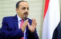 الحكومة اليمنية اليمن يخوض معركة تاريخية للتصدي للمخطط التوسعي الإيراني
