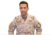 التحالف الدفاعات الجوية تعترض وتدمر طائرة مسيرة تجاه خميس مشيط