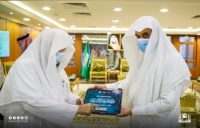 السديس يتسلم تقرير إنجازات رمضان ويدشن رابط التقديم لمعهد الحرم للعام الدراسي القادم