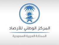 توقعات طقس الغد هطول أمطار رعدية على مكة وهذه المناطق