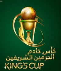 اتحاد القدم يحد د الثاني من نوفمبر موعد ا لإجراء قرعة كأس خادم الحرمين الشريفين