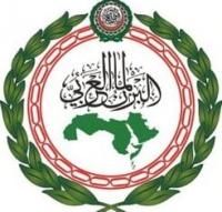 البرلمان العربي يدين استهداف ميليشيا الحوثي الإرهابية لأراضي المملكة
