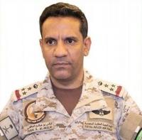 التحالف تدمير مسيرة مفخخة بالأجواء اليمنية أطلقتها الميليشيات الحوثية باتجاه السعودية