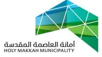 أمانة العاصمة المقدسة تغلق 52 منشأة مخالفة للإجراءات الاحترازية