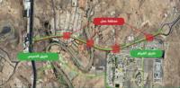 مرور عسير بدء أعمال تأهيل وتطوير طريق القريقر المتجه إلى جامعة الملك خالد